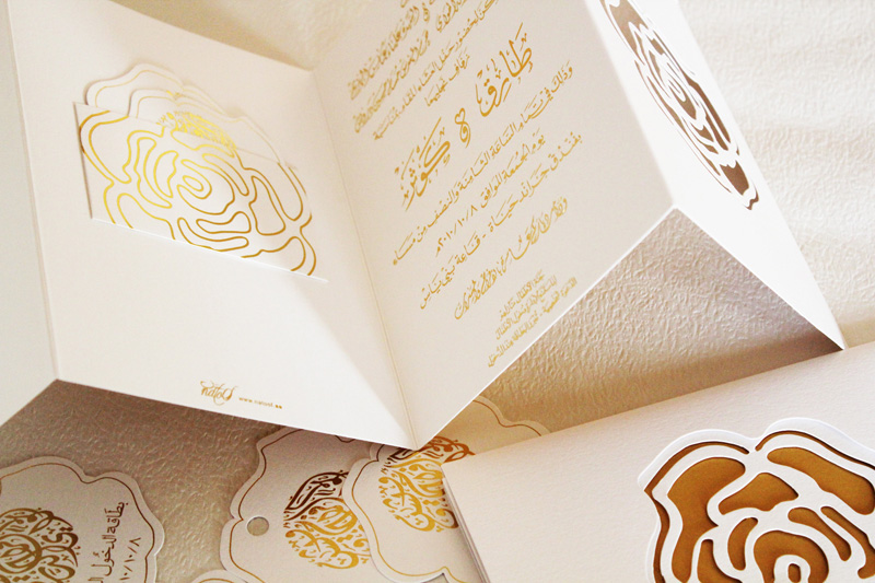 arabic weddings white gold