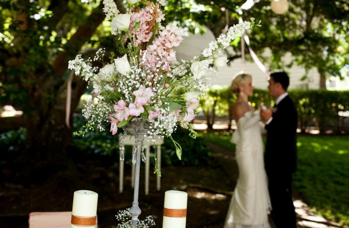 California wedding San Francisco mansion venue elegant bridal inspiration first dance