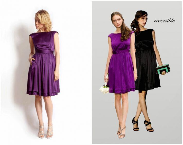 Dark Purple to Black